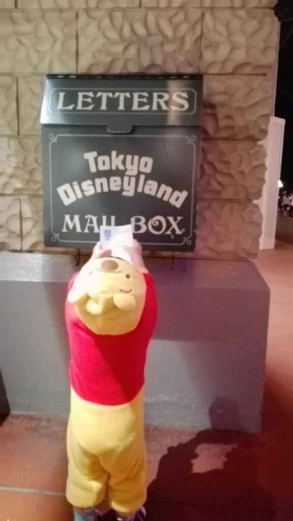 ぷーさんのコスプレをしてディズニーの貸し切りイベントへ
