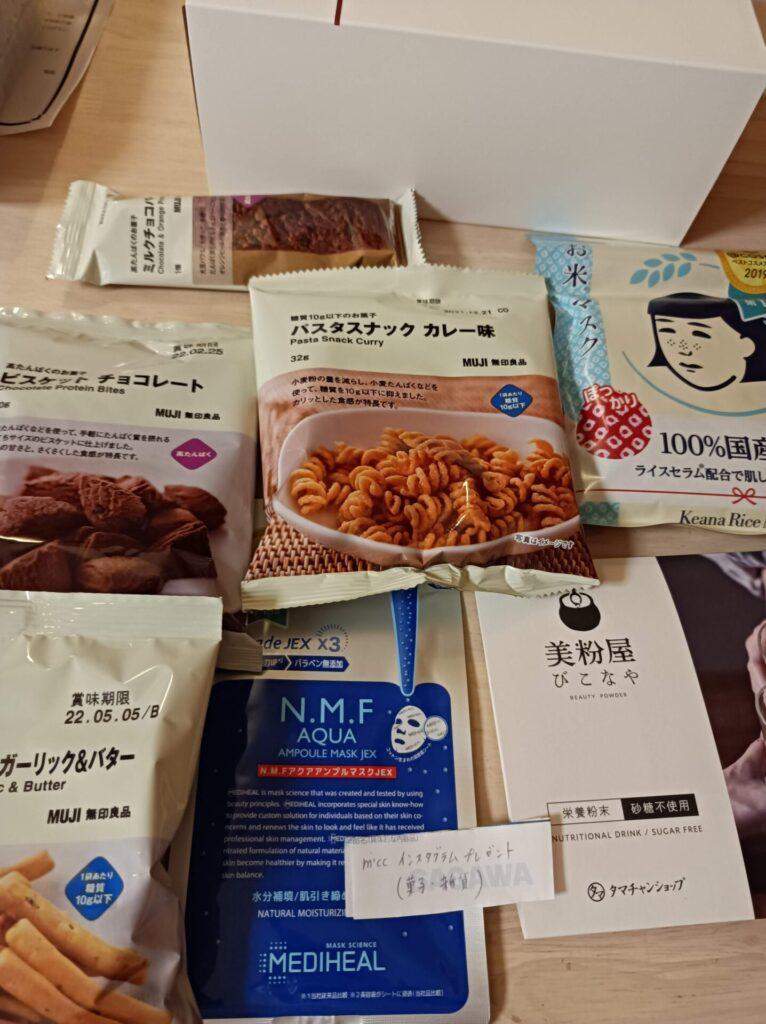 m'cc様より「お菓子・雑貨詰め合わせ(無印)」ネット懸賞(インスタ)、1口応募