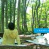 斑尾高原へ温泉旅行〜当選品で楽しむ休日シリーズ⑤〜