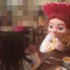 ディズニー ダイアモンドホースシュー プライべートパーティー〜当選品で楽しむ懸賞ライフシリーズ⑨〜