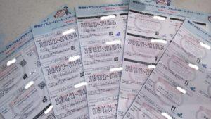 チケット各種