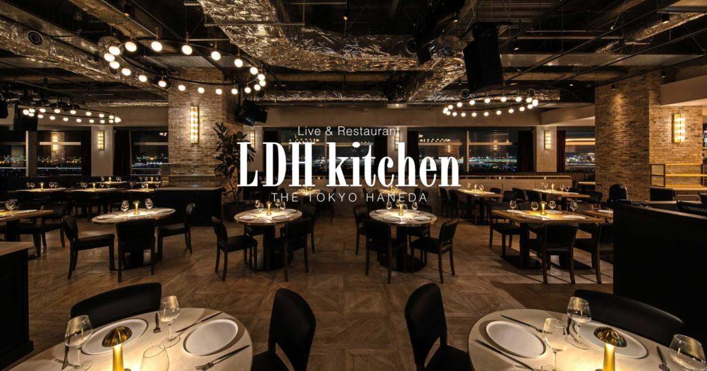 LDH kitchen