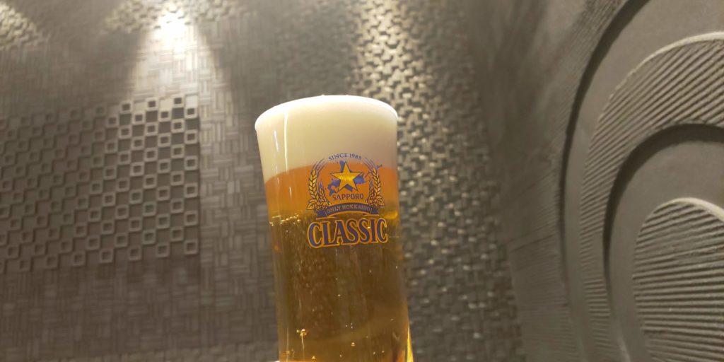 札幌クラッシックビール