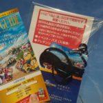 【3年連続のUSJ貸切ナイト 徹底攻略 大阪懸賞旅行】〜当選品で楽しむ懸賞ブログシリーズ⑬〜