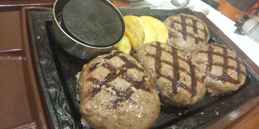 ステーキガスト たくさん食べても13円