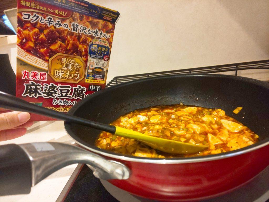 麻婆豆腐もフライパンも丸美屋様からの当選品です