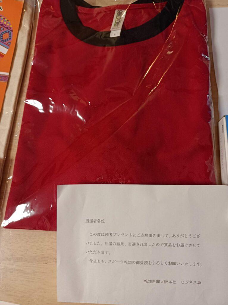 報知新聞様より「Tシャツ」オープン懸賞